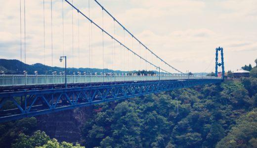 紅葉スポット!竜神峡のバンジーは日本一の高さ!