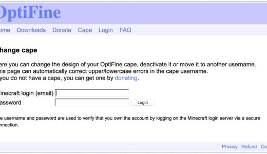 マインクラフトにログインができなくなって問い合わせてみた