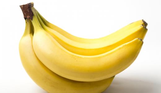 遠足のおやつにバナナは含まれる?の元ネタは?おすすめお菓子もご紹介