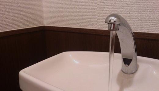 トイレのタンクを徹底掃除!簡単な方法教えます