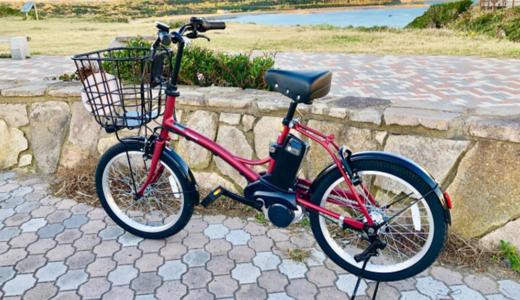 電動自転車が電池切れで重い!電池の減りを少なくして長く乗る方法は?