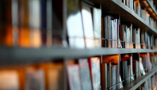 図書館司書の倍率は?難しい?必要な資格や採用試験などについて