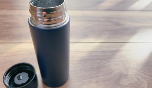 コーヒーを入れた水筒の匂いが取れない!捨てる前に試してほしい撃退法!